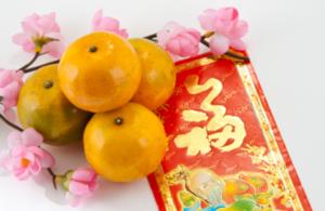 因農曆新年假期,英國貿易文化辦事處將於1月30日至2月4日休館