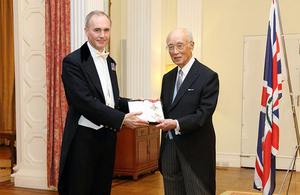 Mr Minoru Makihara honoured by The Queen