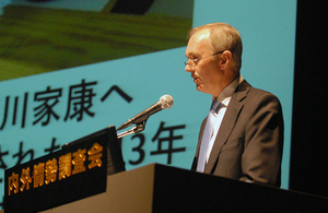 Tim Hitchens, the British Ambassador to Japan, gave a speech on the UK-Japan relationship at an event by the Naigai Jose Chosakai held on 3 February in the Tokyo International Forum