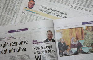 Mark Simmonds MP, UK Africa Minister's Article in Local Ugandan Press