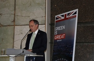 UK-Korea Green Building Forum
