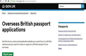 New online passport application webpage