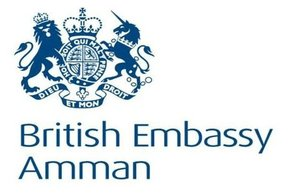 British Embassy Amman
