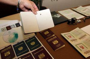 pasaportes electrónicos