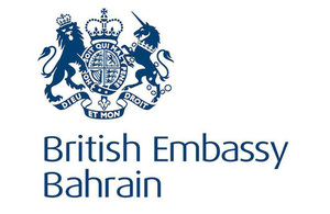Statement from British Ambassador to Bahrain