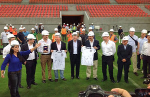The Foreign Secretary visiting Manaus World Cup Stadium