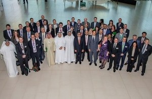"Delegates from ""International Partnerships for Healthcare Excellence: One Year On"" at Arab Health 2014"