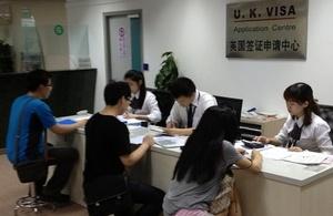 Visa application centre