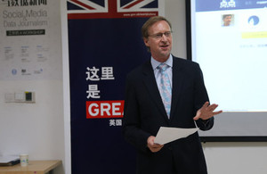 Consul General Brian Davidson delivers speech on UK-China media exchange