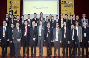 UK Additive Manufacturing Mission to Taiwan