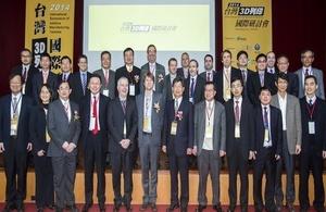 英國3D列印參訪團首次齊聚台灣3D列印國際研討會