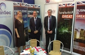 HMA Simon Collis visits the UKTI stand at the 3rd Baghdad Security, Defence and Aviation Show.'