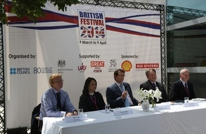 British Festival 2014; Martin Hope British Council, Cecile El Beleidi British Embassy, HE Ambassador Nicholas Hopton, Lee Jennings Welsh Government, Gareth O'Brien UKTI