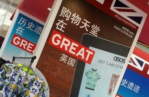 British Brands Exhibition brings a taste of Britain to Qingdao