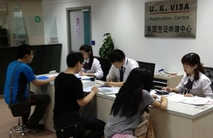 Temporary suspension of priority visa service and potential temporary impact on processing times in China.