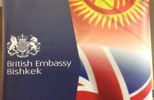 British Embassy Bishkek