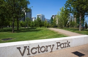 Victory Park, in London's East Village