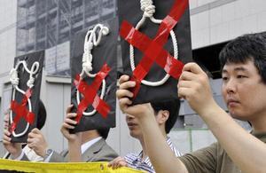 英国外務省の年次人権報告書で日本の死刑制度を解説