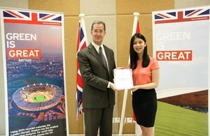 Adeline Tiffanie Suwana and British Ambassador Mark Canning