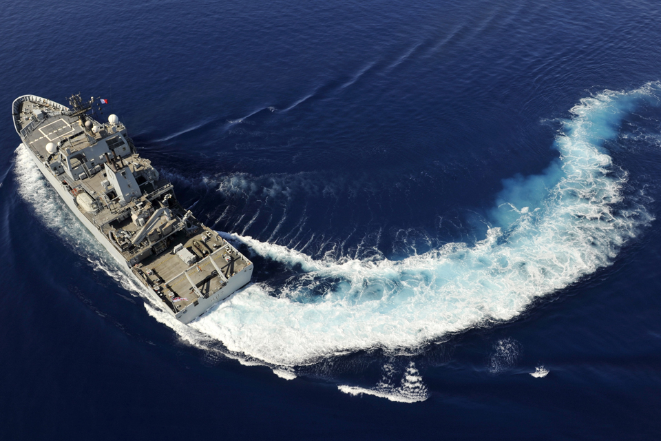 Aerial photograph of HMS Echo (stock image)