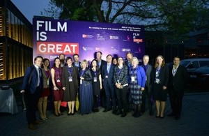 British film delegation