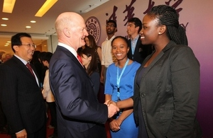 Students from the UK and China discuss key issues affecting youth with David Willetts MP and China's Vice Minister for Education, Hao Ping at the 2014 UK-China Student Forum, ahead of the UK-China High Level People to People Dialogue.