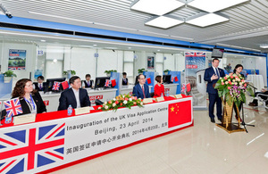 UK unveils brand new visa application centre in Beijing