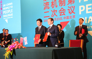 Culture Minister Ed Vaizey signs film co-production treaty in China