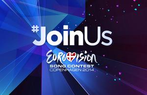 Image credit: Eurovision/DR