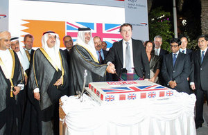 The UK celebrates Her Majesty The Queen's Birthday in Bahrain