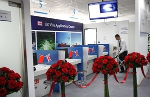 new visa application centre in Chengdu