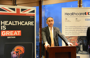 Professor the Lord Darzi of Denham's visit to Hong Kong 7-8 May 2014