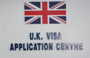 New UK Visa Centre