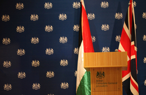 UK-Palestinian Strategic Dialogue