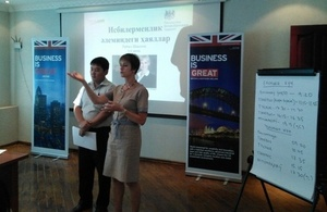 British Embassy co-organises Women in Business Week