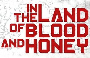 Logo - In the Land of Blood and Honey