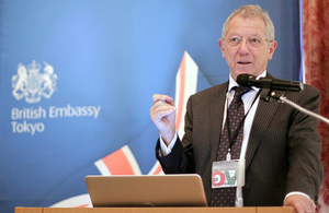 A visit to Japan by Sir David King, the Foreign Secretary's Special Representative for Climate Change