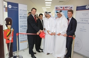 British Ambassador opens the new Visa Application Centre in Qatar