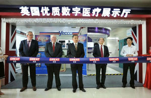 Dignitaries from UKTI China, Healthcare UK and Zhejiang Health and Family Planning Commission open the UK digital health demonstration centre