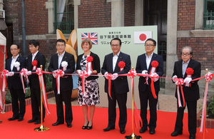 Former British Consulate building in Shimonoseki re-opens to the public