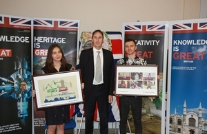 British Embassy Announces Winners of the Art Competition