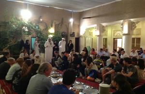 SMCCU Iftar