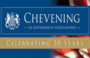 Chevening 2015-2016