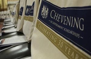 Chevening 英國政府獎學金正式對外開放申請