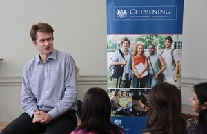 Chevening HSBC Day