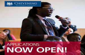 Chevening Applications now open