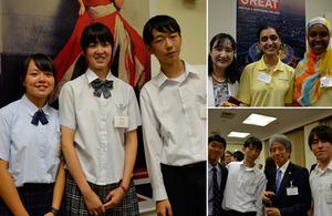 UK-Japan Young Scientist Workshop Programme