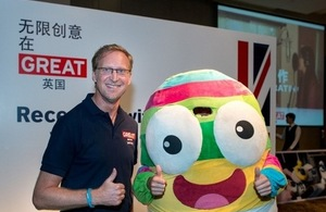 British Consul General in Shanghai, Brian Davidson
