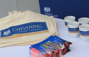 Chevening Event at Chevening House