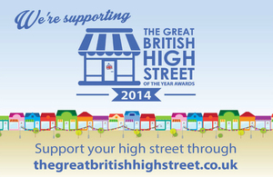 Great british high streets poster